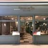 韓国デート【cafe Heaven on Top(ヘブンオントップ)】