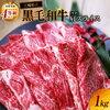 0時の牛肉トップ5🐄(3)