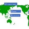 各国の個人情報保護の取り組みと情報流通に関する動向(2020年11月調べ)