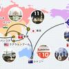 【ANA】気軽に行ける世界一周特典航空券【保存用】