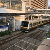 【新企画】過去に撮った鉄道写真を貼るコーナー