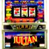 ネット「ジュリアン-30」の筺体&スペック&情報