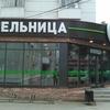 【サハリンへの旅④】ユジノサハリンスクには、おしゃれなカフェがたくさん♥・・・のお話。