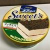 スーパーカップSweet'sって実際どうなの?美味しいの?食べてみた感想