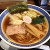 【今週のラーメン2405】 舎鈴 池袋南口店 (東京・池袋) 水餃子そば・並