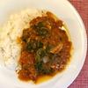 スパイスでぱぱぱっと作る!即席「ほうれん草と鶏むね肉のチキンカレー」作り方・レシピ。
