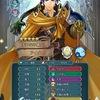 【絆英雄戦】ゲーム開始後3日のチームで絆英雄戦のインファナルに挑戦!(エフラム&エイリーク)