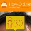 今日の顔年齢測定 21日目