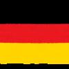 ドイツ旅行記【前編】(2006.3.22~4.3)