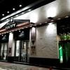 25時まで営業 北海道 パチンコ店プレイランドハッピーすすきの店に行ってきました。