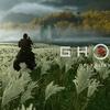 ゲーム:GHOST OF TSUSHIMA。インスタ映えゲームの爆誕!