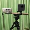 HAKUBAのフリープレートの使い方!2台のカメラを三脚に乗せる方法