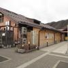 和田峠を越えて藤野の温泉に行こう! その3
