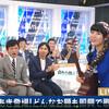 """眉村ちあき """"Abema Prime"""" に出演、即興曲2曲を披露^^"""