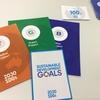 SDGsカードゲーム「2030 SDGs」を体験してきました
