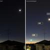 水星、金星、土星、そして月