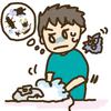 免疫力の低下を促進させる生活習慣 過度な清潔
