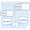 KotlinでDateの操作を簡単にするライブラリをつくってみる(その3)