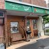 シャキシャキな野菜が詰まったハンバーガーのお店はここ!!