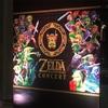ゼルダの伝説30周年コンサートが名古屋に来たよ!