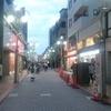 私が住んでた町、平井