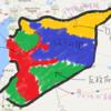 シリア情勢がわけわからんので三国志に例えたらものすごく乱世!