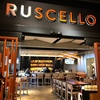 RUSCELLO in Ala Moana shopping center