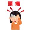 頭痛に漢方① -五苓散-