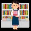 『復興の書店』読了!より本が好きになって、より本が大切になる話。