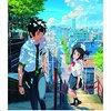 新海誠作品 『君の名は。』 待望のBlu-ray、DVD 発売が決定!!