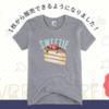 4月19日 STEERSがリニューアル! いつでも1枚からTシャツ販売ができるように
