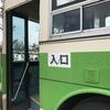 2018野尻湖花火大会 シャトルバス情報