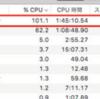 Mac版ChromeのCPU使用率がヤバイことになってるのでとりあえず。
