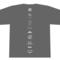 アンルートより東京のランニングチームにフォーカスしたスペシャルTシャツが発売されます。