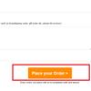 GEARBESTで注文を完了するまでの手順を簡単に紹介