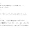ScalaMatsuri で、最近賢くなったというウワサの Google 翻訳を使ってみた