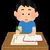 【書き方】書評を書いてみようと思ったので書評について調べてみました!【伝え方】