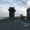 2020年04月09日クソ散歩 ~荒川歩く~