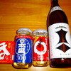 安い日本酒はまずいのか?中編4