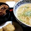 札幌市 うどんのそうまや / 黄金のだし+自家製激辛唐辛子は激美味