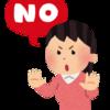 介護施設に看護師がいらない理由!!