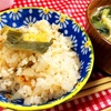 【ねぎ好き】めんつゆで簡単!ネギの炊き込みご飯の作り方【必見!!】