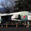 【静岡県】レーシングパレス跡地の三菱F-1