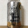 オーストラリア AUSTRALIAN BREWERY NEW WORLD PILSNER