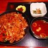 温泉と蕎麦と、松阪牛の牛丼。 飯高の湯とレストラン。