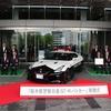 ● 最強のカラーリング「白黒」!! R35GT-Rパトカー「スーパーパトカー大好き栃木県警」に出陣!!