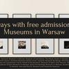 【無料入館日まとめ】ワルシャワの博物館・美術館|雨の日の観光にも!毎日無料も!