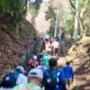 大山登山マラソン その2
