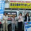 1日、メーデー集会とデモ。3日、憲法記念日街頭宣伝、どちらも岩渕友参院議員が参加して訴え。