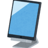 【できた!】格安SIMフリータブレットで楽天モバイル(Rakuten UN-LIMIT VI )のAPNを設定した件